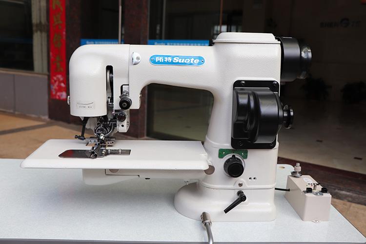 Metodo grafico di manutenzione della macchina per cucire elettrica